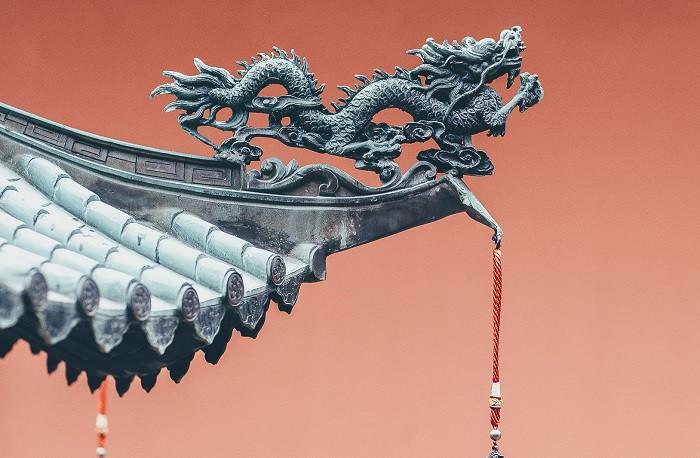 Leyendas de China