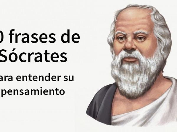 70 Frases De Socrates Para Entender Su Pensamiento