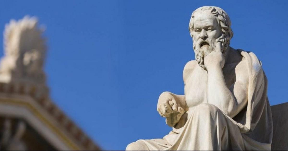 So Sei Que Nada Sei Frase De Socrates: La Teoría Epistemológica De Sócrates